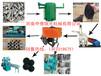 湖南株洲連續式木炭機高品質高效率走向世界舞臺