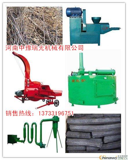 晋中麦秆木炭机,麦秆木炭机价格