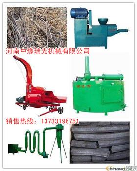 临夏大豆秆木炭机,大豆秆木炭机生产厂家