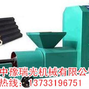 ��Ʊ���µ�¼_聊城原料木炭机,原料木炭机价格