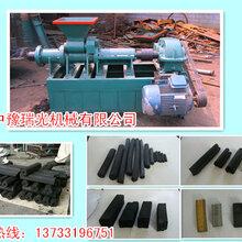 云南丽江木炭机生产厂家多少钱图片