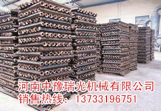 黃岡稻殼木炭機,稻殼木炭機圖片