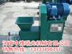 阿克苏木炭机成型筒,木炭机成型筒价格