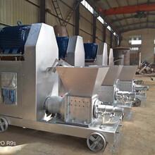鶴壁環保型木炭機,環保型木炭機特點圖片