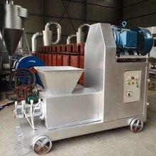 四川雅安小型木炭机,小型木炭机生产厂家