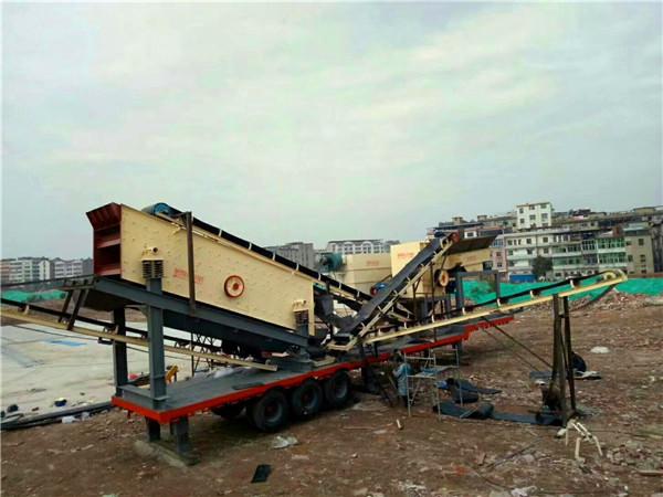 禾辉机械H江苏镇江移动式破碎站创造无限价值