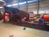 禾辉机械广东惠州移动式珍珠岩制砂机灵活性强