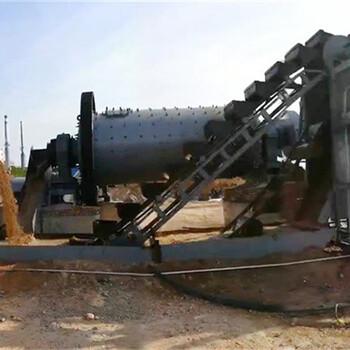 四川达州钢渣棒磨机的用途