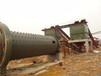湖南益阳禾辉鹅卵石棒磨制砂机节能减耗,磨损少,鹅卵石棒磨制砂机节省动力
