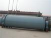 云南保山棒磨制砂设备出料均匀产量高,棒磨制砂设备图片