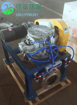 供应耐腐蚀气力输送旋转阀、给料机食品级气力输送不锈钢旋转供料器
