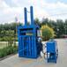 福建漳州小吨位废薄膜立式打包机自产自销