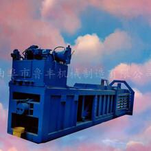 新疆昌吉優質廢紙邊臥式打包機質量保證圖片