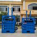北京昌平160噸加固型立式液壓打包機廠家