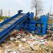 重庆南岸大型卧式废塑料打包机价格