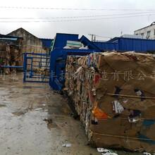 遼寧丹東廢大棚薄膜擠壓打包機自產自銷圖片