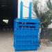 安微合肥稀料废料打包机羊毛压缩捆包机
