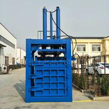 福建金屬液壓打包機生產廠家,壓包機圖片