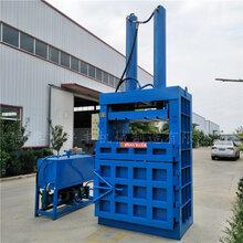 上海长宁立式液压打包机吨袋液压打包机价格图片