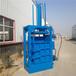 上海长宁50吨液压打包机价格