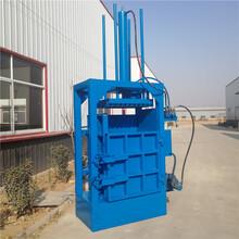 浙江優質液壓打包機生產廠家,壓包機圖片