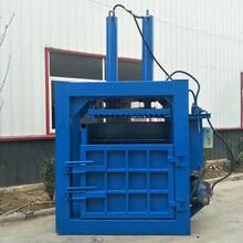 河南郑州废塑料立式液压打包机质量保证图片