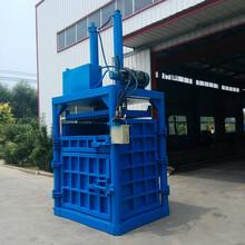 貴州畢節廢紙箱液壓打包機廠家圖片