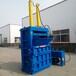 遼寧阜新太平區廢品液壓打包機飲料罐液壓打包機價格