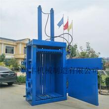 浙江杭州立式废品打包机金属打包机品牌图片