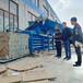 湖南邵陽200噸臥式液壓打包機供應商