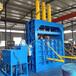貴州畢節160噸鋁合金壓縮捆扎機供應商