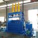 湖南怀化小型废纸皮打包机厂家