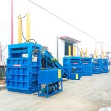 上海虹口多種廢紙殼液壓打包機報價圖片