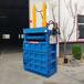 广西桂林废纸板液压打包机厂家