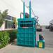 福建龙岩80吨布匹立式打包机质量保证