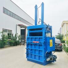 上海寶山立式20噸廢紙打包機塑料瓶打包機視頻圖片