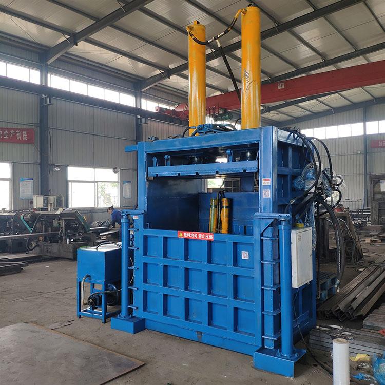 湖南岳阳针织绒立式液压打包机质量保证