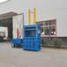 浙江嘉興大型立式雙缸打包機廢鋁合金壓包機廠家