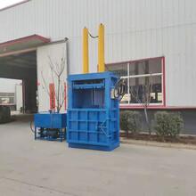山西大同廢品壓縮打包機品牌圖片