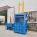 浙江嘉興廢金屬立式壓包機大型液壓打包機廠家