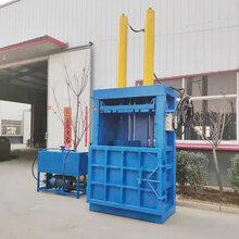 黑龍江佳木斯鐵刨花液壓打包機價格圖片