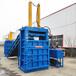 河北承德200吨铝合金立式打包机废纸打包机规格