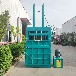 北京全自動立式黃紙板液壓打包機廠家直銷