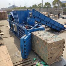 160噸廢品臥式打包機自動上料臥式打包機品牌圖片