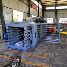 湖南永州PVC膜液壓打包機廢料廢品臥式打包機圖片