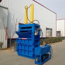 魯豐機械液壓機,江西金屬液壓打包機質量保證圖片