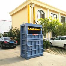 魯豐機械壓包機,江蘇不銹鋼液壓打包機圖片