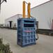 浙江杭州好銷量塑料瓶液壓打包機價格實惠