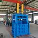 福建立式薄铁打包机200吨金属打包机供应商