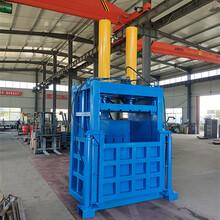 魯豐機械捆扎機,山西鐵皮液壓打包機品牌廠家圖片